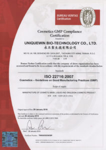 ISO certification certificate for YLS